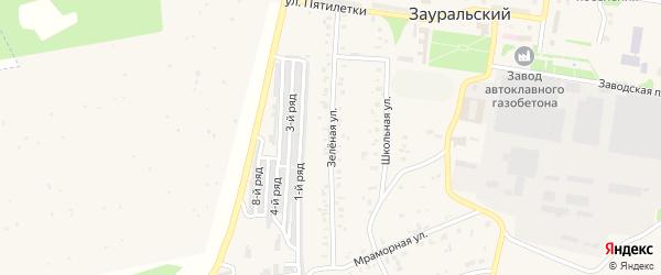 Зеленая улица на карте Зауральского поселка с номерами домов