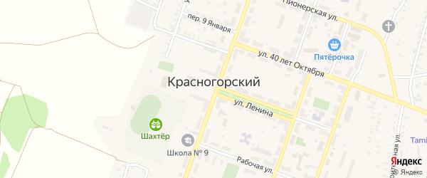 Парковая улица на карте Красногорского поселка с номерами домов