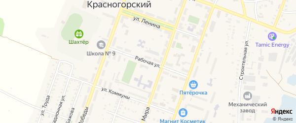 Рабочая улица на карте Красногорского поселка с номерами домов