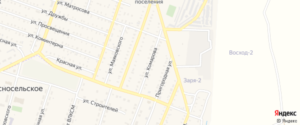 Улица Комарова на карте Красногорского поселка с номерами домов