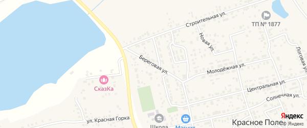 Береговая улица на карте поселка Красного Поля с номерами домов