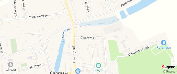 Садовая улица на карте поселка Саргазы с номерами домов