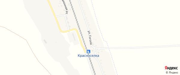 Улица Гоголя на карте Красногорского поселка с номерами домов