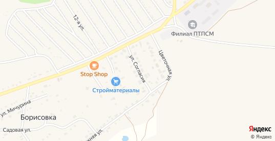 Улица Согласия в Еманжелинске с номерами домов на карте. Спутник и схема онлайн