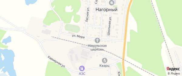 Улица Мира на карте Нагорного поселка Челябинской области с номерами домов