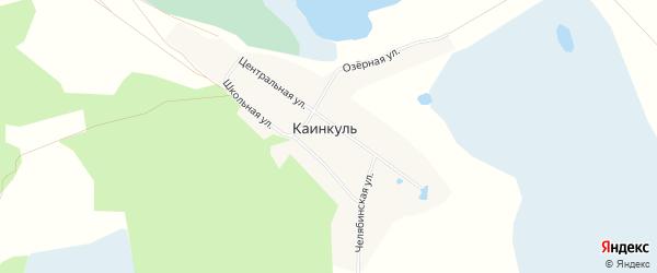 Карта деревни Каинкуля в Челябинской области с улицами и номерами домов