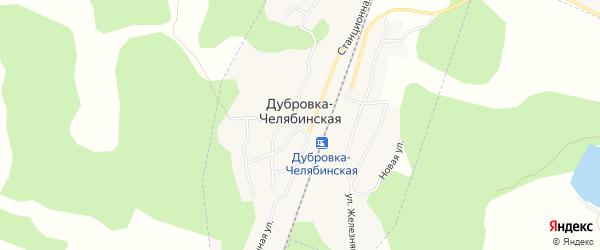 Карта поселка Дубровка-Челябинская, железнодорожной станции города Коркино в Челябинской области с улицами и номерами домов