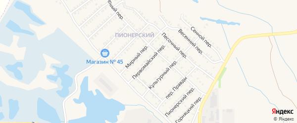 Первомайский переулок на карте Еманжелинска с номерами домов