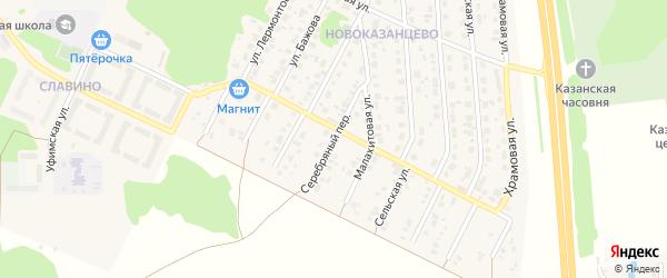 Серебряный переулок на карте деревни Казанцево с номерами домов