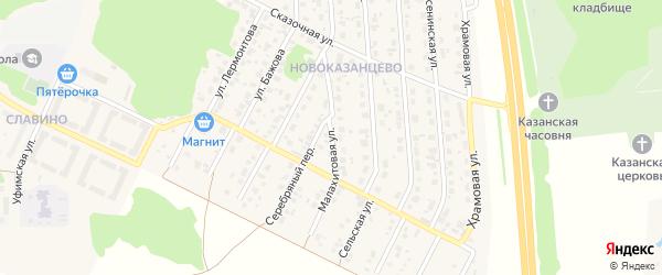 Малахитовая улица на карте деревни Казанцево с номерами домов