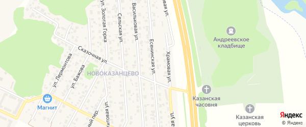 Есенинская улица на карте деревни Казанцево с номерами домов