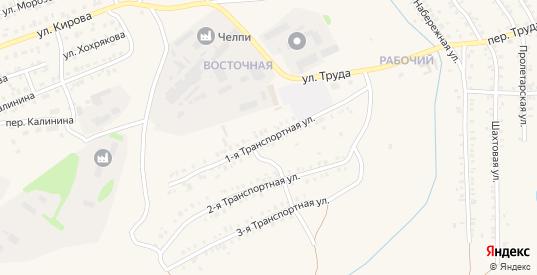 Транспортная 1-я улица в Еманжелинске с номерами домов на карте. Спутник и схема онлайн