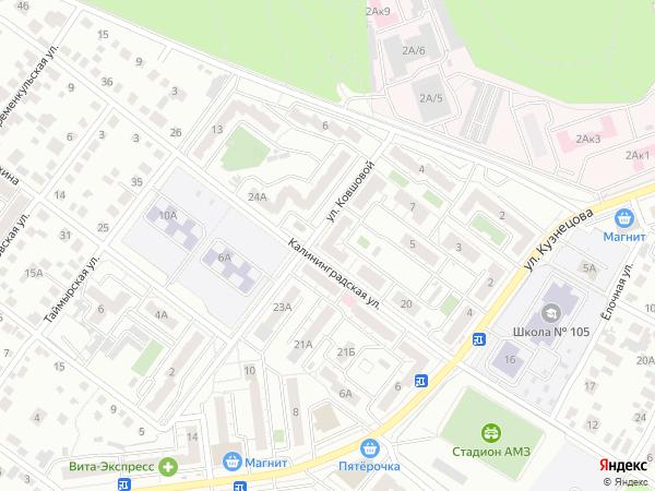 челябинск улица калининградская фото вас вопросы