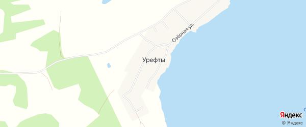 Карта деревни Урефты в Челябинской области с улицами и номерами домов