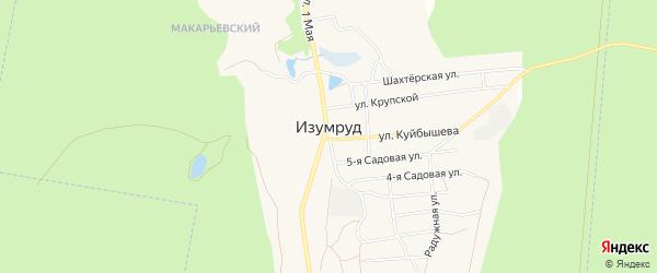 Карта поселка Изумруда в Свердловской области с улицами и номерами домов