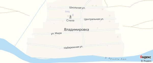 Школьная улица на карте села Владимировки с номерами домов