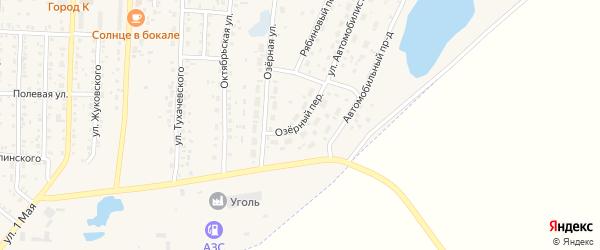 Озерный переулок на карте Коркино с номерами домов