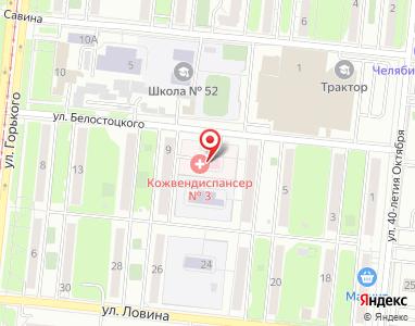 наркология тракторозаводского района
