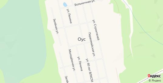 Карта поселка Оус в Ивделе с улицами, домами и почтовыми отделениями со спутника онлайн