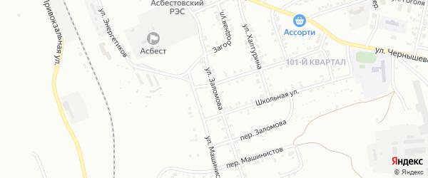 Улица Заломова на карте Асбеста с номерами домов