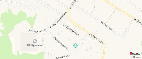 Улица Дорожников на карте села Кунашака Челябинской области с номерами домов