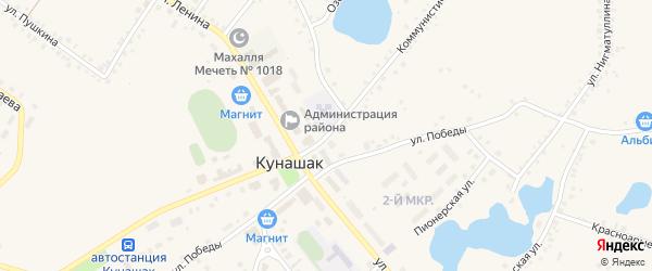 Коммунистическая улица на карте села Кунашака с номерами домов