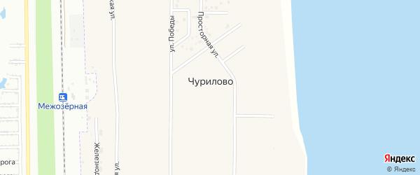 Переулок Победы на карте деревни Чурилово Челябинской области с номерами домов