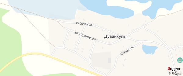 Улица Строителей на карте села Дуванкуля Челябинской области с номерами домов