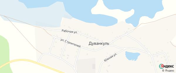Рабочая улица на карте села Дуванкуля Челябинской области с номерами домов
