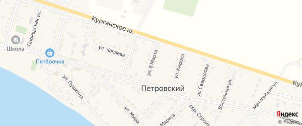 Улица 8 Марта на карте Петровского поселка Челябинской области с номерами домов