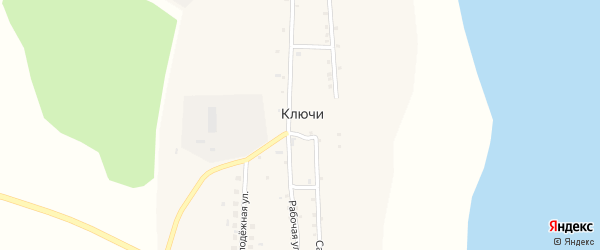 Рабочая улица на карте деревни Ключи с номерами домов