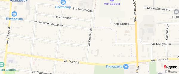 Улица Седовцев на карте Алапаевска с номерами домов