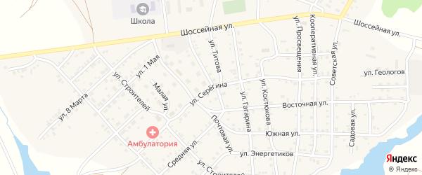 Улица Серегина на карте села Бобровки с номерами домов