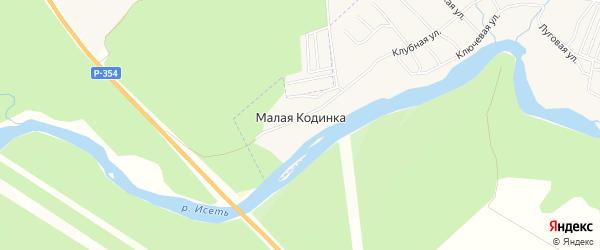 Карта деревни Малой Кодинки города Каменска-Уральского в Свердловской области с улицами и номерами домов