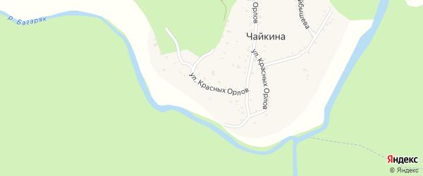 Улица Красных Орлов на карте деревни Чайкиной Свердловской области с номерами домов