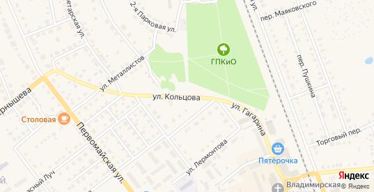 Улица Кольцова в Артемовском с номерами домов на карте. Спутник и схема онлайн