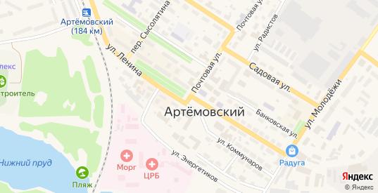 Переулок Чернышева в Артемовском с номерами домов на карте. Спутник и схема онлайн