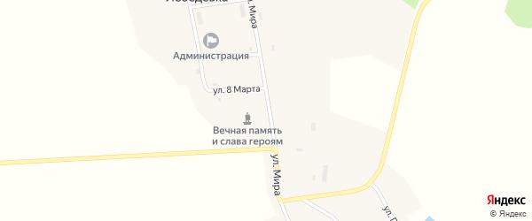 Улица Мира на карте села Лебедевки Челябинской области с номерами домов