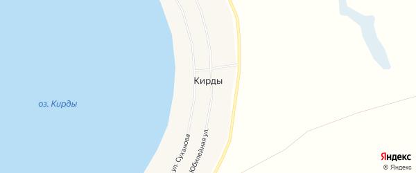 Территория кладбище на карте села Кирды Челябинской области с номерами домов