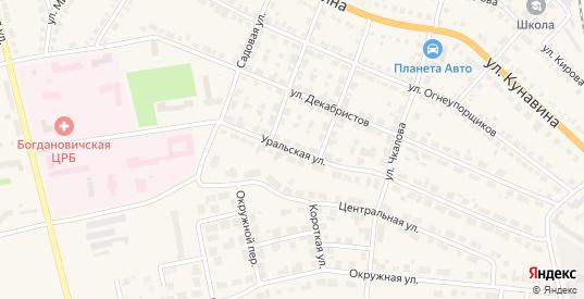 Уральская улица в Богдановиче с номерами домов на карте. Спутник и схема онлайн