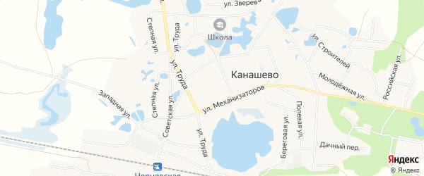 Карта села Канашево в Челябинской области с улицами и номерами домов