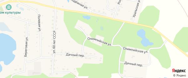 Олимпийская улица на карте села Канашево Челябинской области с номерами домов