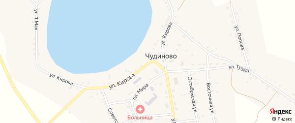 Улица Кирова на карте села Чудиново с номерами домов