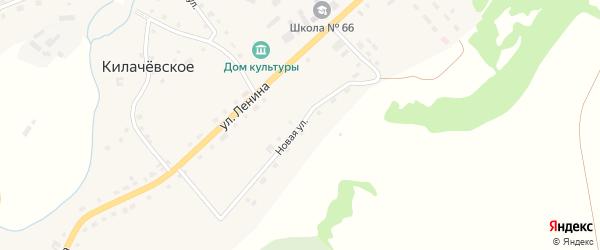 Новая улица на карте Килачевское села Свердловской области с номерами домов