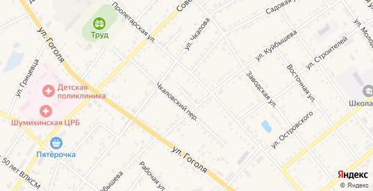 Переулок Куйбышева в Шумихе с номерами домов на карте. Спутник и схема онлайн