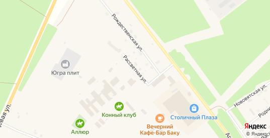 Рассветная улица в Югорске с номерами домов на карте. Спутник и схема онлайн
