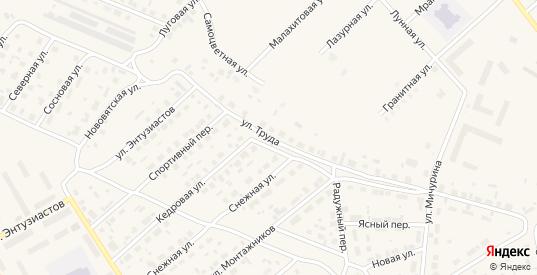 Улица Труда в Югорске с номерами домов на карте. Спутник и схема онлайн