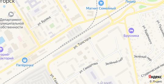 Улица Толстого в Югорске с номерами домов на карте. Спутник и схема онлайн