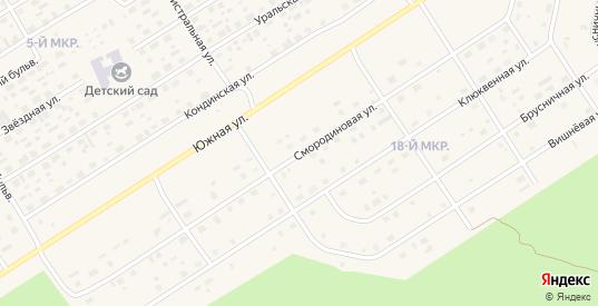 Смородиновая улица в Югорске с номерами домов на карте. Спутник и схема онлайн