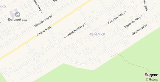 Клюквенная улица в Югорске с номерами домов на карте. Спутник и схема онлайн